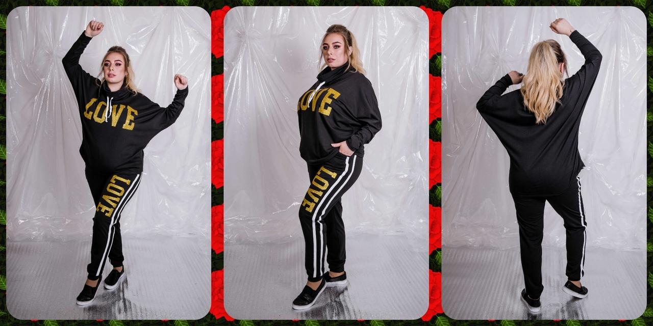 Спортивный костюм большого размера Серенада SIZE+: СПОРТИВНЫЕ КОСТЮМЫ