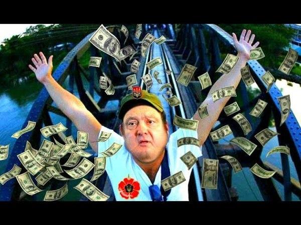 Как Петро мост в Евросоюз построил. Политическая сатира. Прикольная пародия на пафосную пропаганду.