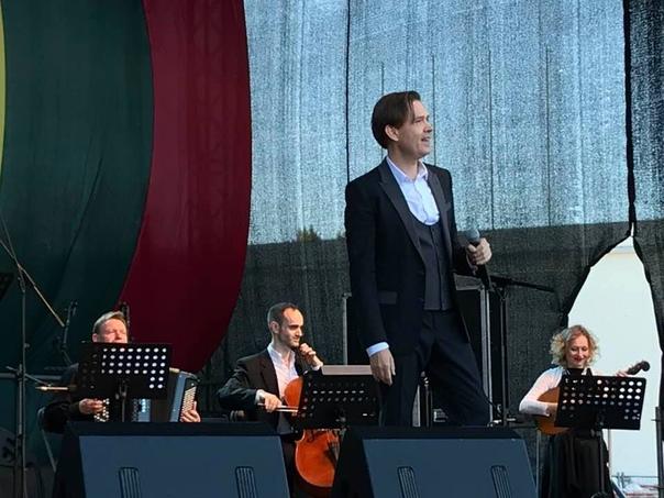 9 июня 2018 г, Концерт, посвященный Дню России, Парк Вингис, Вильнюс, Литва RqqNYQxYxPo
