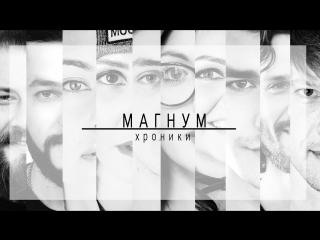 Не о тату «магнум. хроники» сезон 1, серия 1