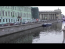 Привет каналу Грибоедова...