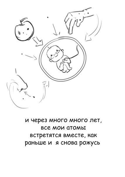 https://pp.userapi.com/c845124/v845124747/6ff40/pgqRIVBogOY.jpg