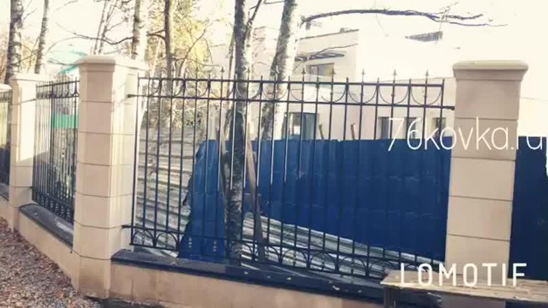 Кованый забор 76kovka.ru