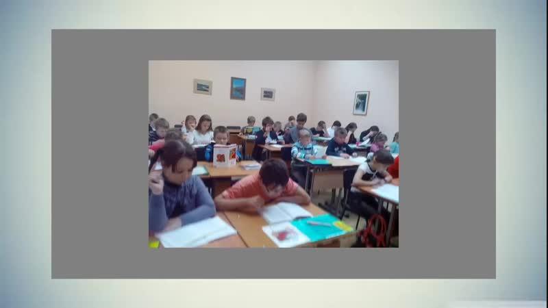 Мамы и папы в восторге! В школе устранили серьезные трудности с умением читать!
