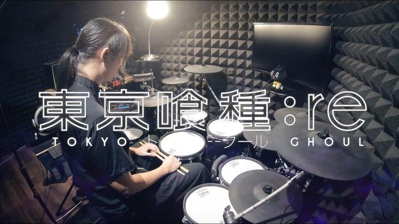 【東京喰種トーキョーグールre S2 OP full】TK from 凛として時雨 - katharsis フルを叩いてみた Tokyo Ghoulre opening Drum Cover