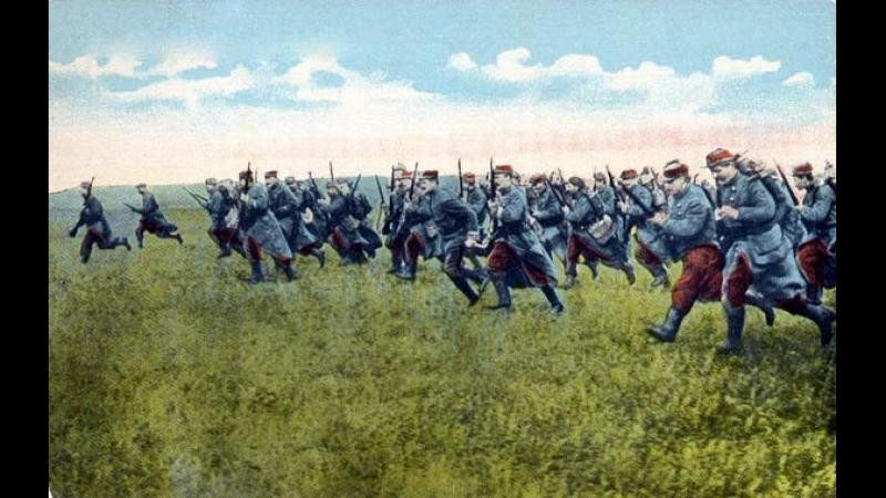 Штурм французами немецких окопов