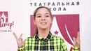2018. Чтецкий конкурс Мурадян Орнелла - И. А. Крылов Свинья под дубом