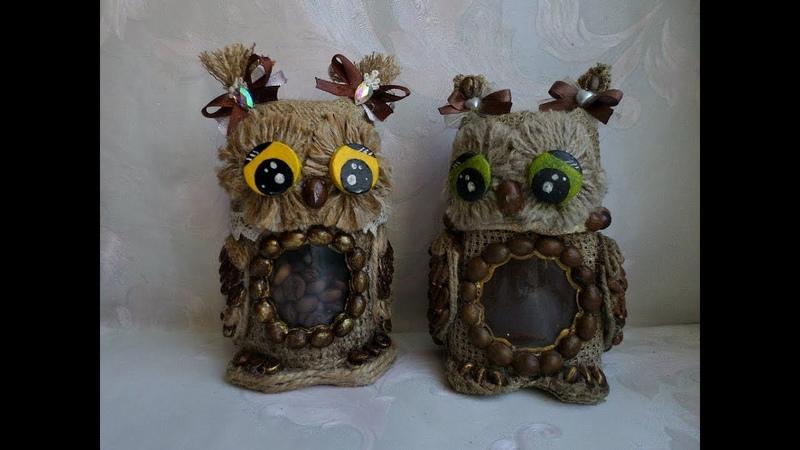 Баночка Совушка кофейнаячасть вторая-мастер класс/Jar for coffee Owl-2.Master Class
