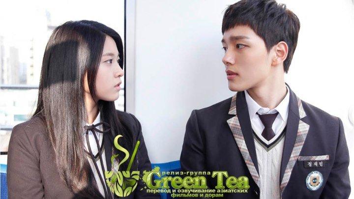 GREEN TEA Апельсиновый мармелад 01
