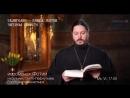 Читаем Евангелие от Иоанна с Иеромонахо Фотием насельником Свято Пафнутия Боровского Мужского Монастыря 📖