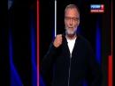 Сергей Михеев - Вурдалаки питаются нашей энергией, потомучто мы слабые в идеологическом и мировоззренческом плане