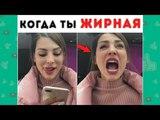 Новые вайны инстаграм Сека Вайн Ника Вайпер Лилия Абрамова Юрий Кузнецов Жека Фатбелли 203