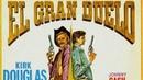 El Gran Duelo (1970)