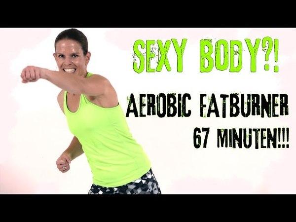 Sexy Bikini Body - Aerobic Fatburner mit Nadine Kortenbruck