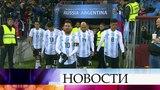 Национальные сборные называют свои составы на Чемпионат мира по футболу FIFA 2018 в России.