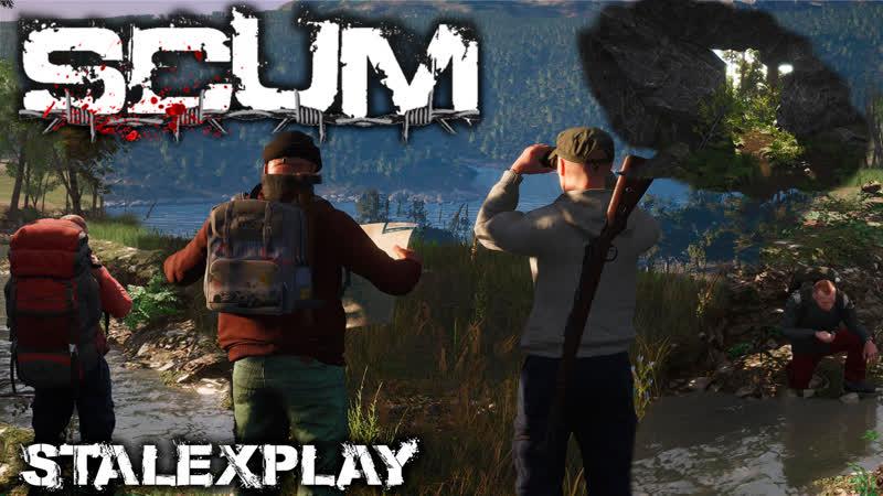 Scum Выживаем смотрим базу PVP GAMEPLAY 38