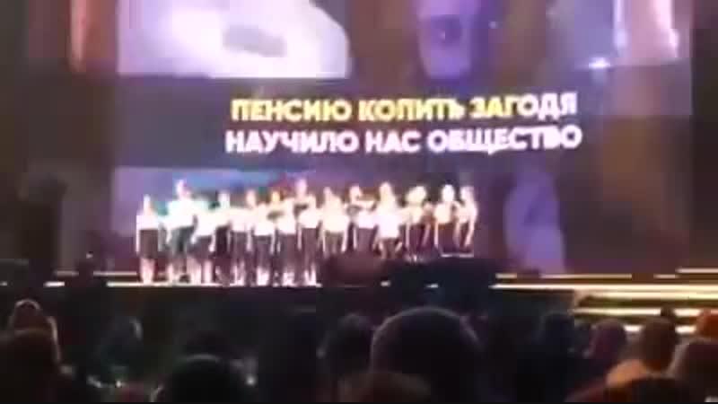 Детский хор - ПЕНСИЮ КОПИТЬ ЗАГОДЯ / НДС/ ГЕРОИНЯ МАТЬ