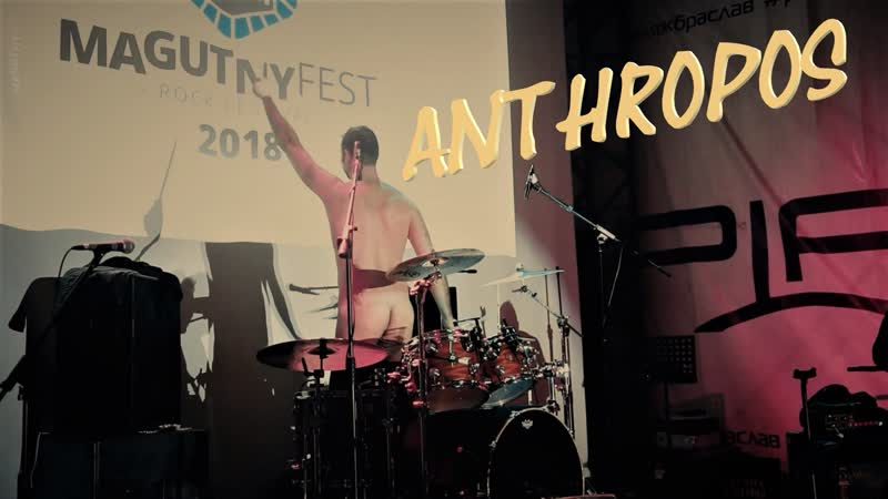 ANTHROPOS - 'Strangers Of The Nowhere' at Магутны Фэст 2018   Classic Rock