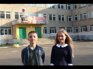 Новости Гимназии. Май 2018