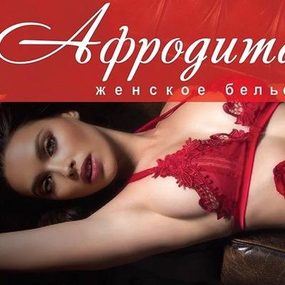Анастасия Муравленко