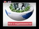 Продажа ипотека аренда жилья ☎️ 89137679271 Андрей