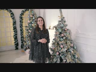 Приглашение на детские елки от Анастасии Мамедовой