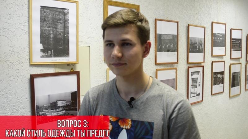 Попков Александр - финалист конкурса Мистер и Мисс РГППУ 2018