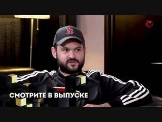 Comedy Games - Андрей Скороход