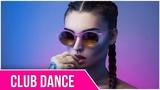 Best Club Dance Music Mix 2018 Best Festival Party Mashups Remixes MEGAMIX BASS BOOSTED 2018