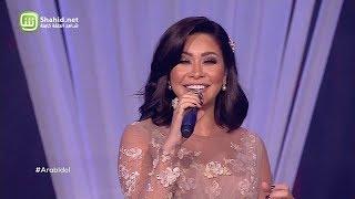 شيرين واغنية انا كثير عرب ايدول Arab idol