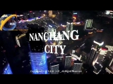 ГОРОД НАНЬЧАН / NANCHANG CITY NUR EDUCATION GLOBAL