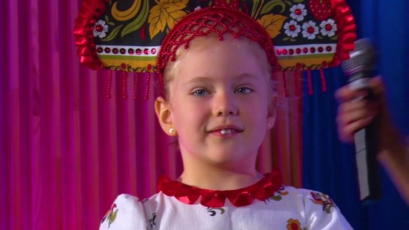 Выпуск 1. 3-й сезон Международного детского вокального конкурса Лети со мной