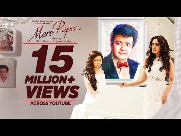 Mere Papa Video Song   Tulsi Kumar, Khushali Kumar   Jeet Gannguli   T-Series