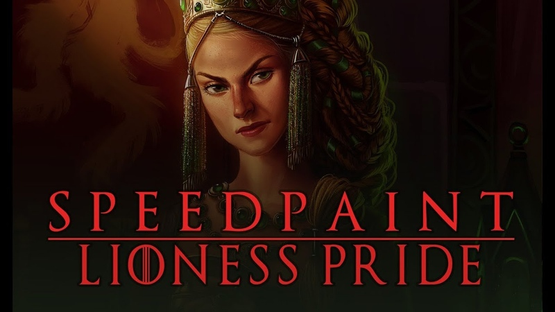 [speedpaint] paint tool sai - Lioness Pride (ASOIAF Commission)