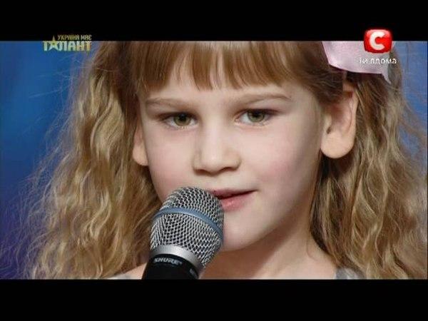 Україна має талант-4 - Влада. Великий свистун
