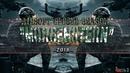 Airsoft Closed Season MORGENSTERN 2018 Cam 3