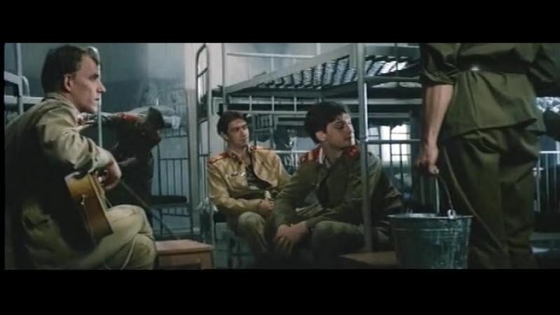 Делай раз! фильм о дедовщине в советской армии !