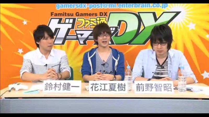Famitsu Gamers DX 11 Guest Hanae Natsuki - UraDX