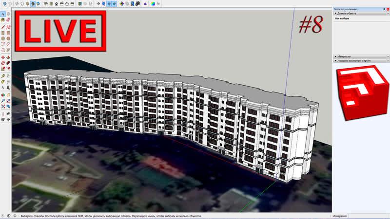 🔴 Модели домов для игры. / Models of houses for the game. 8