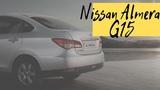 "Nissan Almera III (G15) Чехлы ""Автопилот"" экокожа ромб"