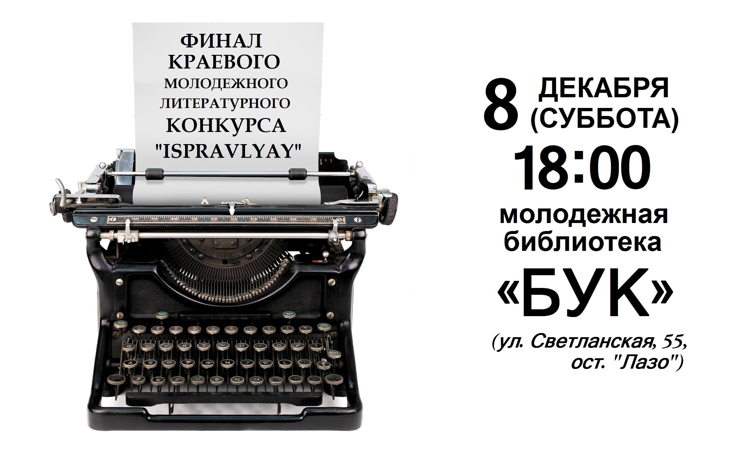 https://pp.userapi.com/c845124/v845124800/13d0c9/dAssXFotR2k.jpg