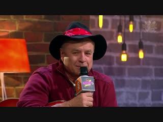 Анекдот шоу: Григорий Гладков про звонок не туда