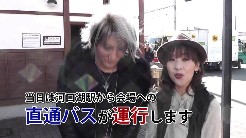 Angela デビュー13周年記念☆拡大版「全部が主題歌ライヴ!!」 告知動画【道12