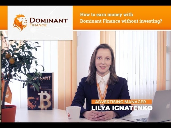 How to earn money with Dominant Finance without investing?