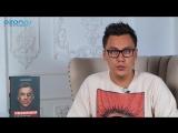 OZON.ru   Интервью с Дмитрием Портнягиным (aka Трансформатор)