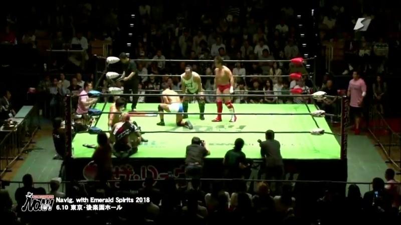 Hi69, Minoru Tanaka, Seiya Morohashi vs. Daisuke Harada, HAYATA, Tadasuke (NOAH - Navigation with Emerald Spirits 2018)