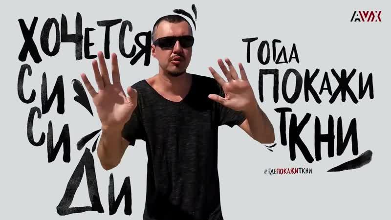 ANYKEY ПОЧЕМУ GTX1050TI ОТСТОЙ