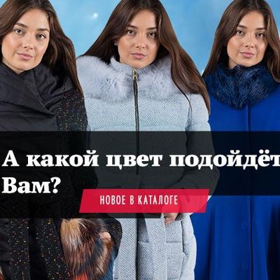 Анфиса Сергеева