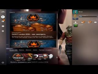 Играем в Counter-Strike: Global Offensive