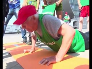 Юбилей общества инвалидов отметили по-спортивному